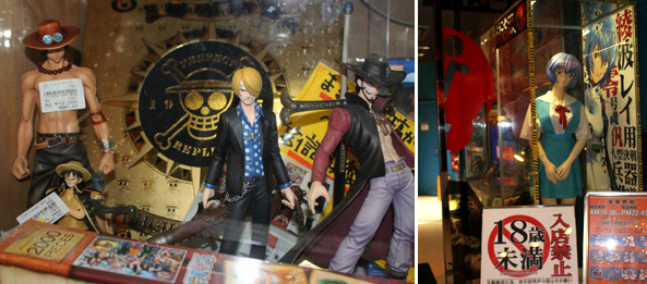Figure actions de One Piece e a entrada do bar de Evangelion