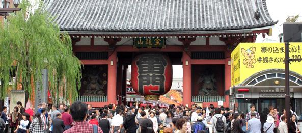 Tokyo Five Days: 5º (e último) dia (5/6)