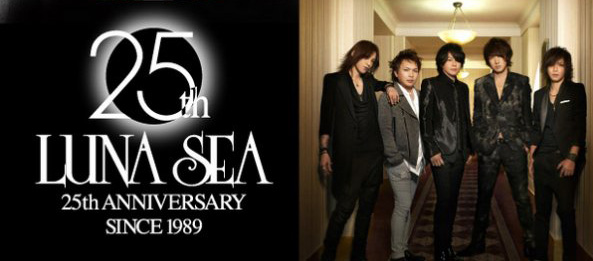 luna sea 25th